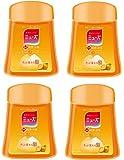 【医薬部外品】ミューズ ノータッチ 泡 ハンドソープ 詰め替え フルーティフレッシュの香り (250ml×4個セット 約…