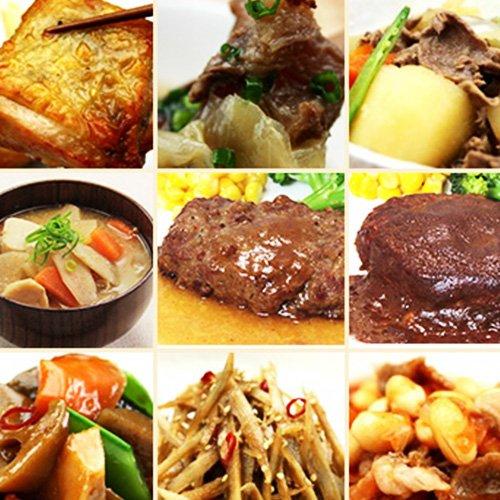 肉肉 お惣菜プラス 福袋 肉料理と副菜たっぷり詰め合わせ福袋...