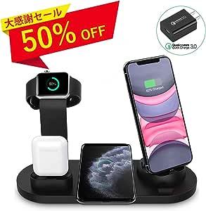 ワイヤレス充電スタンド Hoosoome 4-in-1 Apple Watch スタンド 置くだけ充電 iPhone/Apple Watch/Airpods充電器 iPhone X/XS/XR/XS Max/ 8/8 Plus その他Qi対応機種も適用(アダプター付き)