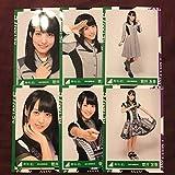 欅坂46 語るなら未来を サイレントマジョリティー 6種 菅井友香コンプ 生写真 数2