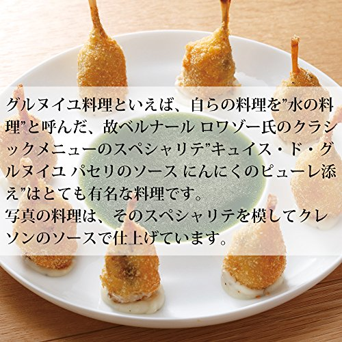 『ラス フロッグレッグ(カエル脚・モモ肉)(1㎏)【グルメ大陸】』の2枚目の画像