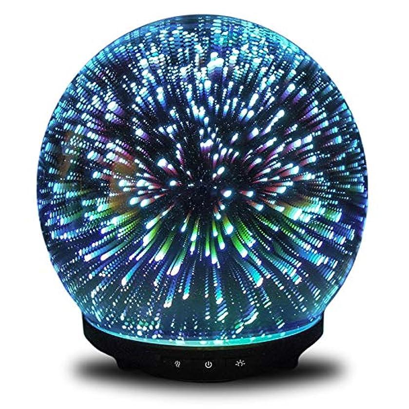 パイロット違反するユーザーORION by Simply Diffusers | Original 3D Aromatherapy Essential Oil Cool Mist Diffuser | 3 Button Technology for...
