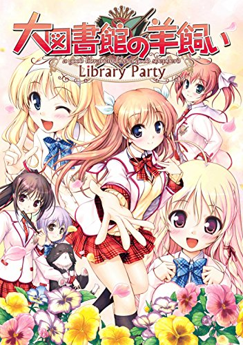 大図書館の羊飼い-Library Party- (通常版) - PS Vita