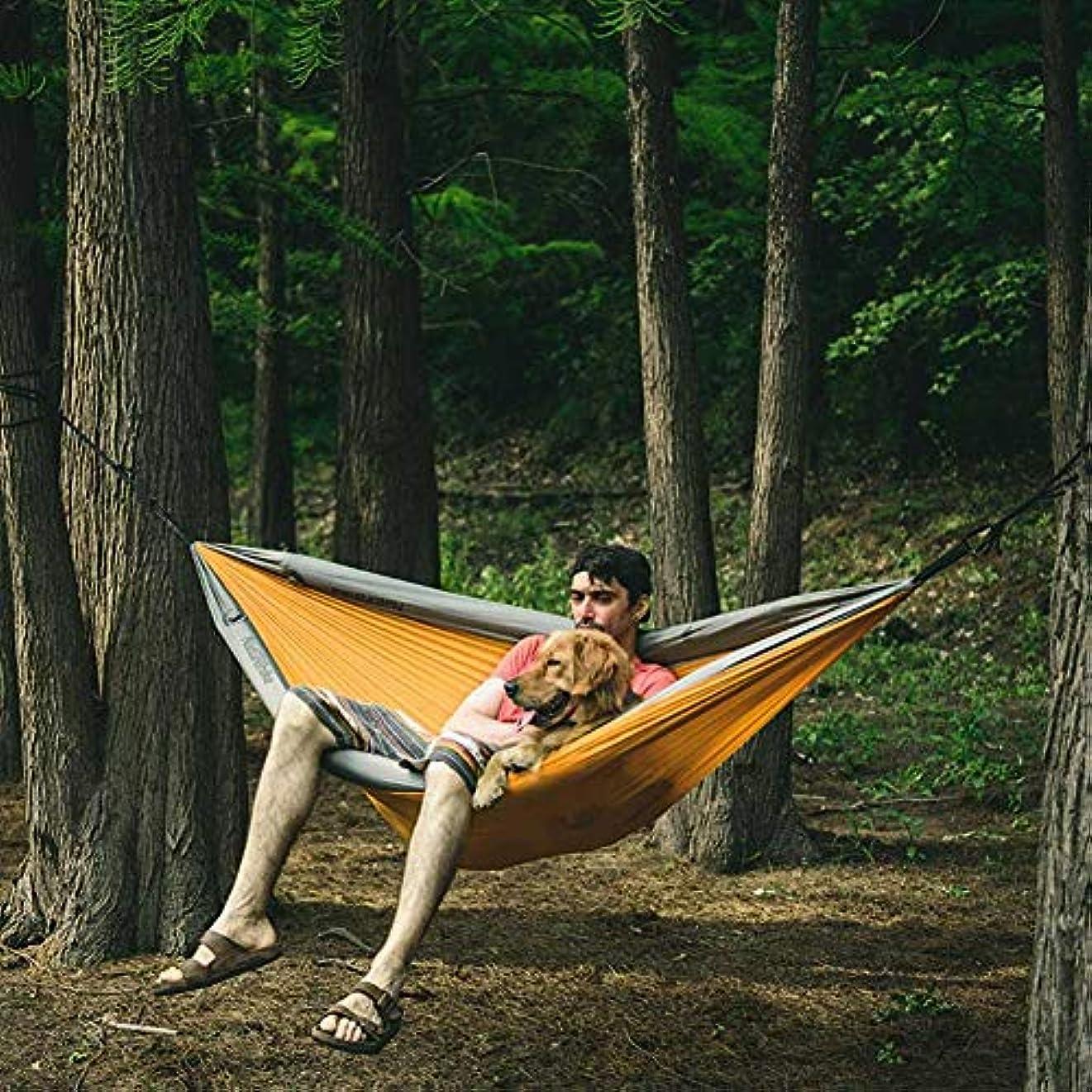 移住するベックスフォーマットハンモック 折畳み 公園 ハイキング 蚊帳付き 軽量 超広い 耐荷重 室内 昼寝 キャンプ用寝具 耐荷重 持ち運びやすい 两人用