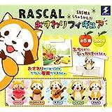 RASCAL ラスカル おすわりフィギュア [全5種セット(フルコンプ)]
