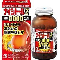 【第2類医薬品】ナイシトールZ 315錠