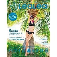 ハワイをとことん楽しむための最新情報誌 LeaLea(レアレア)2018 Spring(メディアハウスムック) (MEDIA HOUSE MOOK)