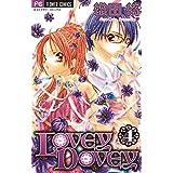 LOVEY DOVEY(4) (フラワーコミックス)