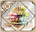 【Amazon.co.jp限定】イザナワレトラベラー<初回限定盤A CD+特典DVD-A>(セルフカバーCD付き)