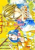 ♂♀生き残りゲーム【特装版】 5 (恋するソワレ)