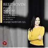 ベートーヴェン:ピアノ・ソナタ集(2)熱情&ワルトシュタイン