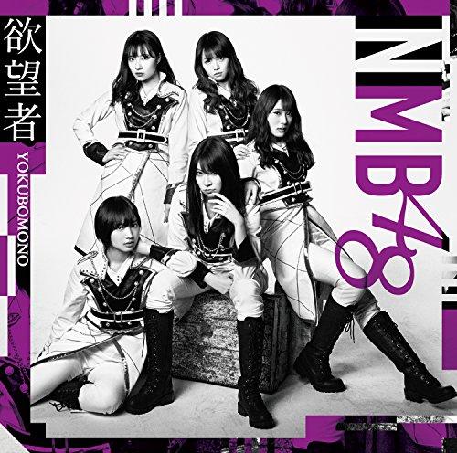 四字熟語ガールズ/Team M