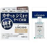 【Amazon.co.jp限定】 LUCIDO(ルシード) 薬用トータルケアクリーム メンズ スキンケア しっとり 保湿…