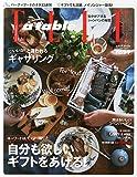 Elle a table (エル・ア・ターブル) 2015年 01月号