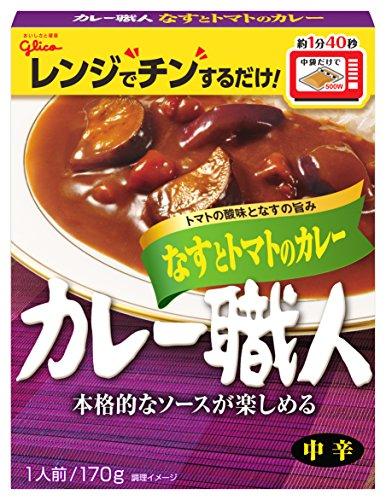 江崎グリコ カレー職人なすとトマトのカレー中辛170g×10個