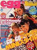 egg (エッグ) 2007年 06月号 [雑誌] 画像