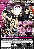 花の兄弟 [DVD] 画像