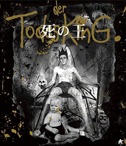 死の王【Blu-ray】 | ユルグ・ブ...