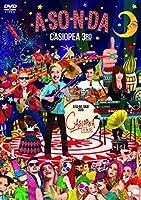 A・SO・N・DA ~A・SO・BO TOUR 2015~ [DVD]