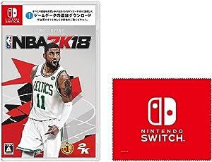 NBA 2K18 - Switch (【Amazon.co.jp限定】オリジナルマイクロファイバークロス 同梱)