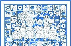 Nintendo DS ソフト 忍たま乱太郎 忍たまのための忍術トレーニング 予約特典 ランチョンマット 【特典のみ】
