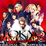 【Amazon.co.jp限定】映画『東京リベンジャーズ』オリジナル・サウンドトラック (メガジャケ付)