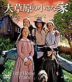 大草原の小さな家シーズン 2 バリューパック [DVD] 画像