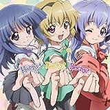 OVA「ひぐらしのなく頃に煌」OPテーママキシシングル「Happy! Lucky! Dochy!」