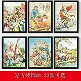 伝統的な民俗装飾画80レトロビンテージ絵画