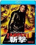 斬撃-ZANGEKI-[Blu-ray/ブルーレイ]