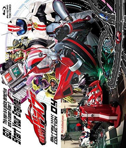 仮面ライダードライブ Blu-ray COLLECTION ...