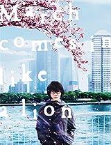 実写映画「3月のライオン」前編&後編BDの予約開始
