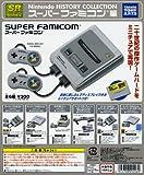SR ニンテンドー(Nintendo)ヒストリーコレクション スーパーファミコン編 全6種/ガチャガチャ,ガシャポン