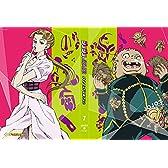 ジョジョの奇妙な冒険 ダイヤモンドは砕けない Vol.7<初回仕様版>Blu-ray