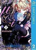 μ&i 2 (ジャンプコミックスDIGITAL)