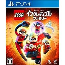 レゴ (R) インクレディブル・ファミリー - PS4