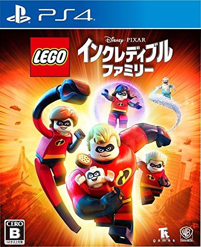 レゴ (R) インクレディブル・ファミリー 【Amazon.co.jp限定】ナップサック 付 - PS4