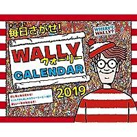 毎日さがせ! ウォーリーCALENDAR 2019 (インプレスカレンダー2019)