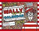 毎日さがせ ウォーリーCALENDAR 2019 (インプレスカレンダー2019)