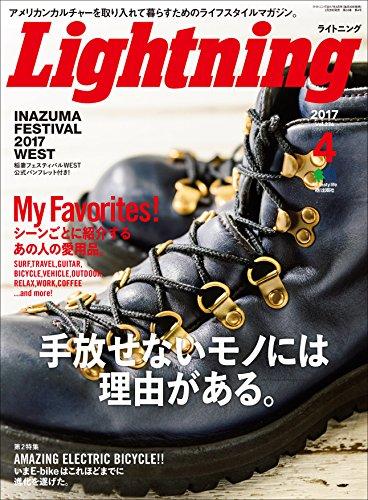 Lightning(ライトニング) 2017年4月号 Vol.276[雑誌]の詳細を見る