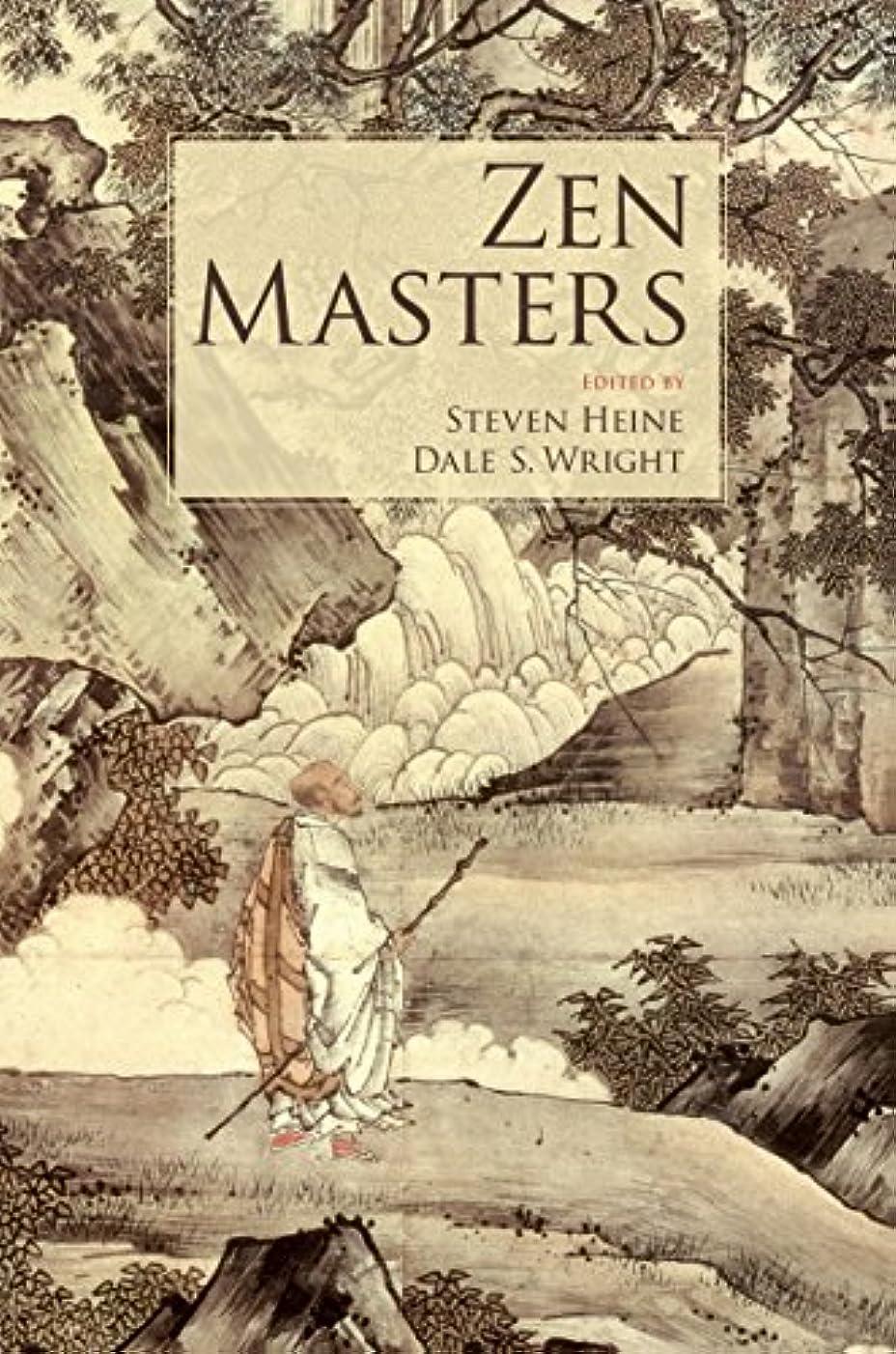 同盟穏やかな雄弁家Zen Masters (English Edition)