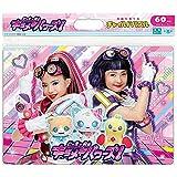 チャイルドパズル ビッ友×戦士 キラメキパワーズ! 60ピース