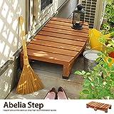 ダークブラウン/Abelia Step デッキ縁台 ステップ 階段縁側 縁台 ブラウン シンプル ウッド オシャレ