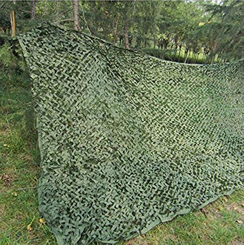 緊張快適に賛成テラスの日除け 植生庭の緑の複数のサイズに適したジャングル保護ネット迷彩ネット 迷彩ネット日焼け止めネット (サイズ さいず : 4*4M)