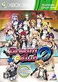 DREAM C CLUB ZERO Xbox 360 プラチナコレクション