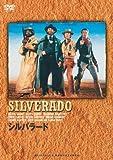 シルバラード [DVD] 画像