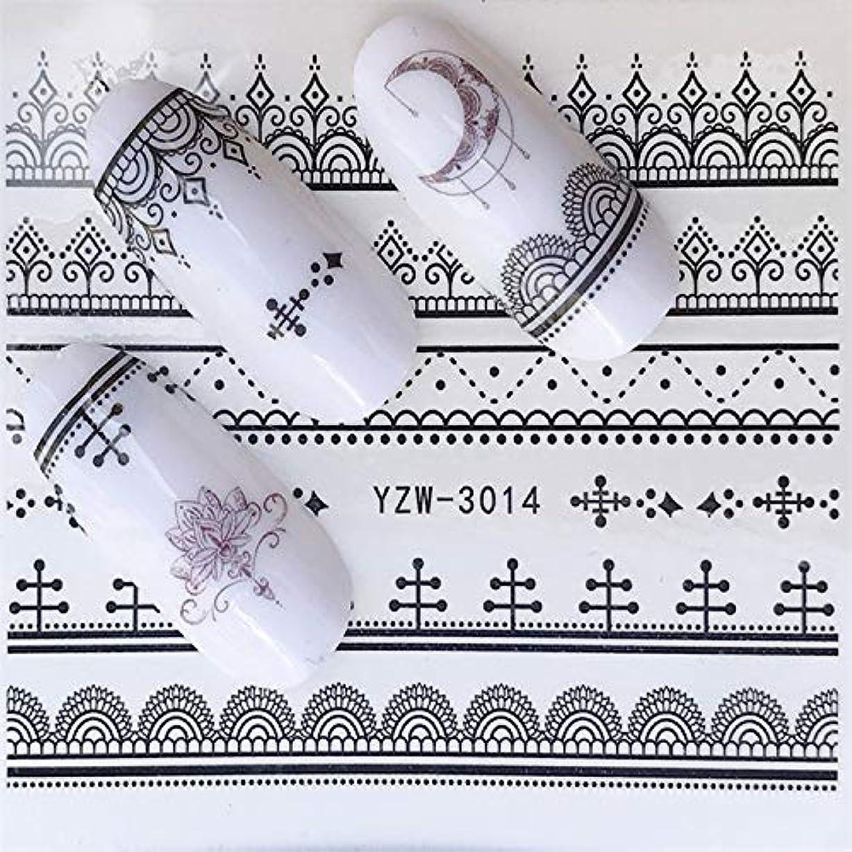 あごしみ節約する手足ビューティーケア 3個ネイルステッカーセットデカール水転写スライダーネイルアートデコレーション(YZW3002) (色 : YZW3014)