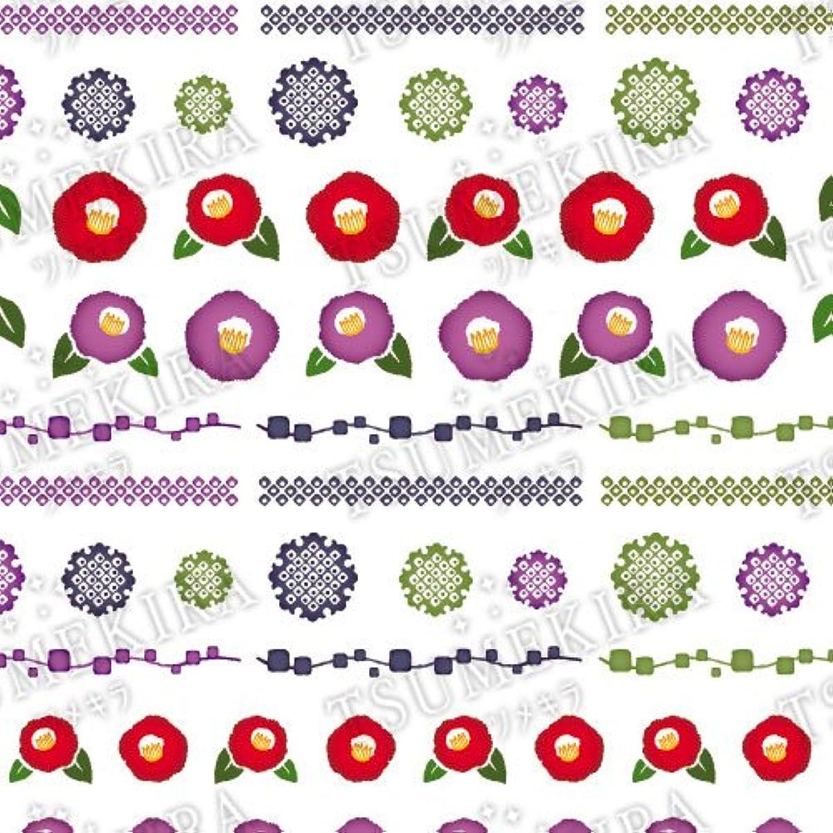 ナイトスポット絶壁ユーモアツメキラ ネイル用シール スタンダードスタイル 和柄2  レッド NN-WAG-201