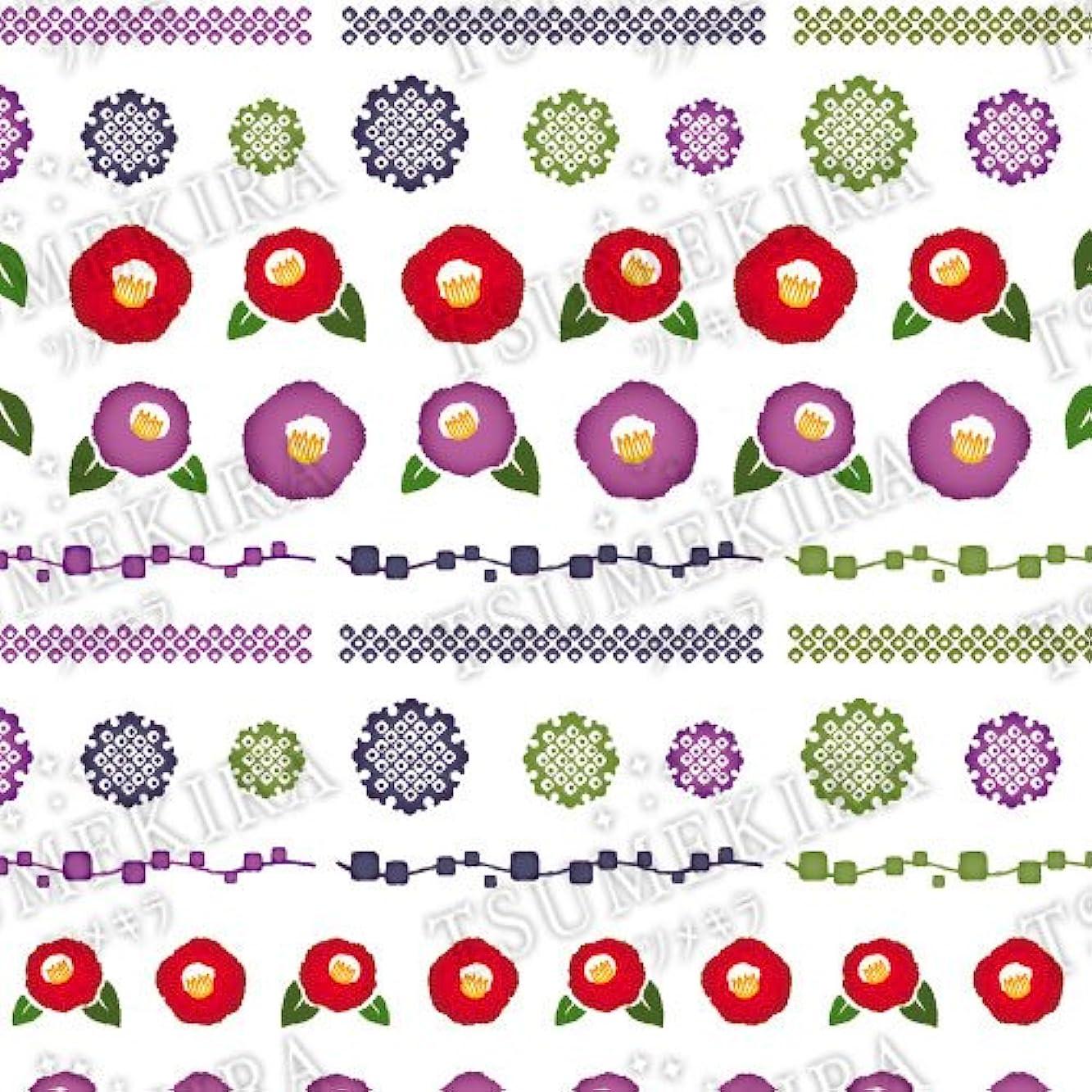 政治法律により繁殖ツメキラ ネイル用シール スタンダードスタイル 和柄2  レッド NN-WAG-201