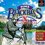 スーパーブラックバスX
